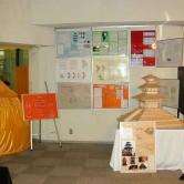 1999年度卒業研究展の画像