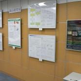2005年度卒業研究展の画像