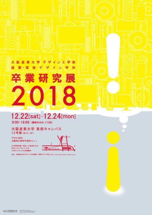 B2最終-01
