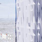 本学科3年生・朝野のぞみさんが、建築新人戦2018デジタルデザインセレクション部門「優秀賞」を受賞の画像
