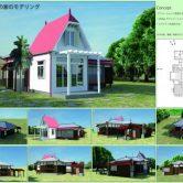 建築・環境デザイン及び計画演習の作品紹介(福井研)の画像