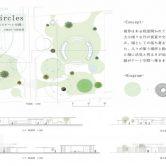 3回生 都市環境デザイン演習Ⅰ 第2課題の画像