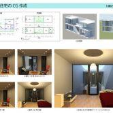 CAD・CG演習I 2019年度前期の作品紹介の画像