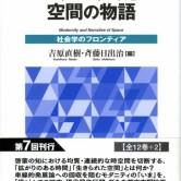 出版情報の画像