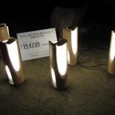 「竹灯路」完成の画像