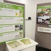 平成25年度日本造園学会関西支部賞(ポスター発表の部)」を受賞の画像