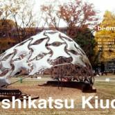 大阪産業大学-若手建築家・理論家レクチャーシリーズの画像