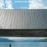 『新建築2015年10月号』掲載 竹口健太郎特任教授の画像