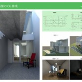 CAD・CG演習I の作品紹介の画像