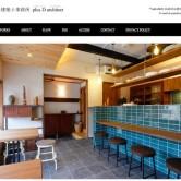 非常勤講師の土井康啓先生(本学科修了生)のwebサイトができましたの画像