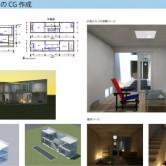 CAD・CG演習I の2017年度作品紹介の画像